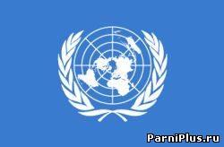 """Россия в ООН: """"У нас отсутствует политика дискриминации по признаку сексуальной ориентации"""""""