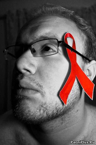 Жить с ВИЧ — это удача!!!