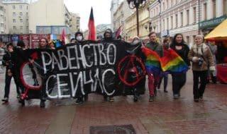 Архангельские депутаты запрещают упоминание о геях