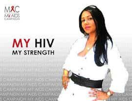 Мария Мехия «Гордость ВИЧ-положительной лесбиянки»