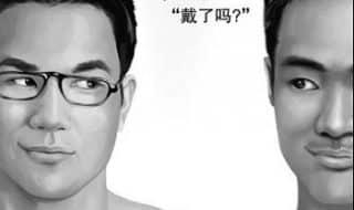 Плакат о безопасном сексе для геев вызвал скандал в Китае