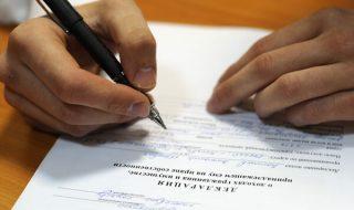 Декларация по Де - криминализации ВИЧ, Осло
