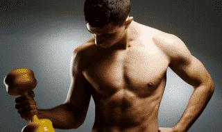 фитнесом