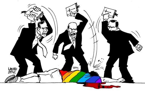 Проблема гомофобии в русскоязычном Интернете
