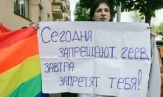 Про гей прайды и парады