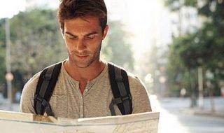 Если путешествуешь один