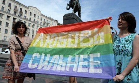 Юрий Гавриков: О безопасности на гей прайде в России