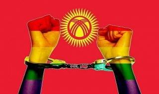 Кыргызстан следует по стопам России, депутаты хотят принять «антигейский» закон