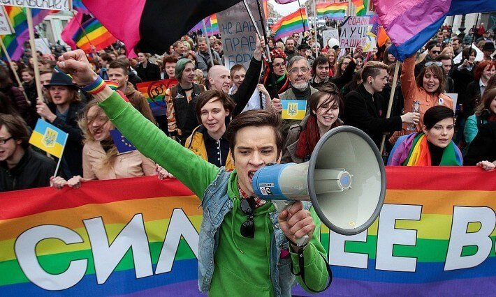 ЛГБТ-активизм