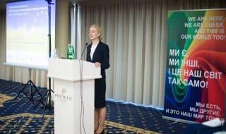 В Киеве прошла конференция на тему «ЛГБТ-вопросы и евроинтеграция»