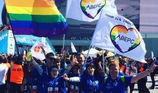 ЛГБТ-организации приняли участие в Казанском марафоне