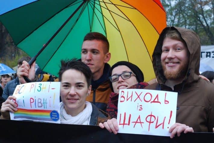 В Украине появился законопроект о гражданских партнерствах