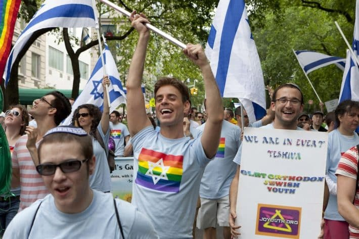 LGBT Israel