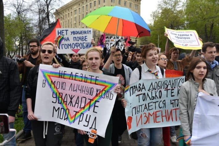 История сотрудничества профсоюзов и ЛГБТ-организаций