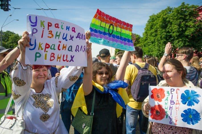 Краткосрочные итоги Киев-прайда