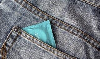 22434_condom-IS-000016326491.jpg_22a5322e-0029-4955-baa1-ff1ae1b4132d