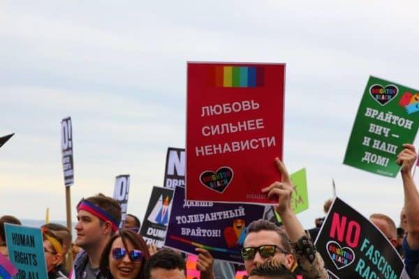 Люся и гей-парад