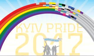 КиевПрайд – прощание с империей