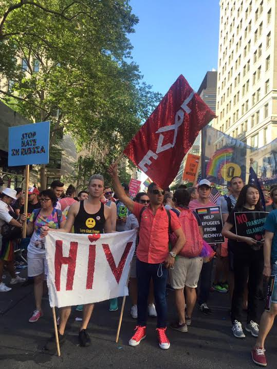 ВИЧ-позитивные