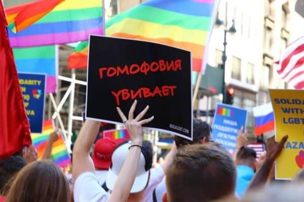 Открытые ВИЧ-позитивные геи из России на гей-параде в Нью-Йорке