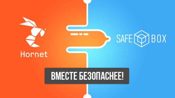 Hornet поддержал российский проект экспресс-тестов на ВИЧ