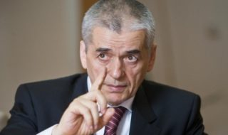 """Онищенко предложил прекратить работу контор типа """"Инвитро"""""""