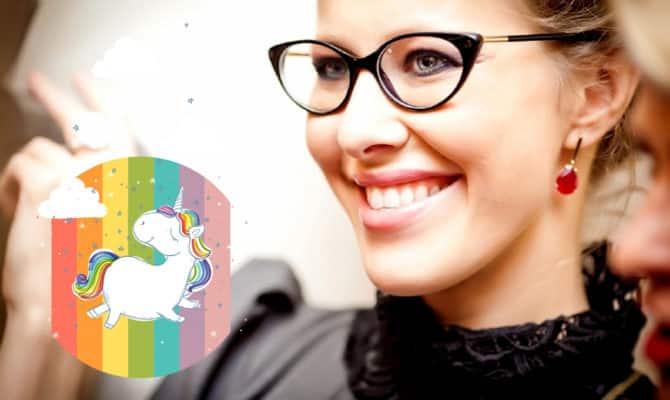 Почему ЛГБТ-сообщество должно поддержать Собчак
