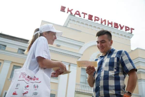 В Екатеринбурге предложили ВИЧ-положительным покупать лекарства самостоятельно