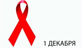 """Вся эта пропаганда """"ВИЧ-культуры"""" - ПРЕСТУПЛЕНИЕ"""