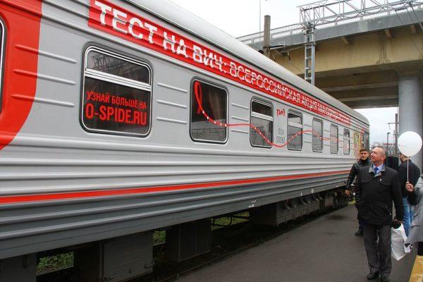 Потемкинские поезда: почему самая распиаренная акция Минздрава по ВИЧ малоэффективна