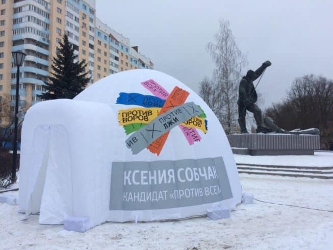 «Противников Собчак злит не ее защита геев, а позиция по Крыму»