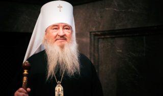 Митрополит Феофан сравнил ЛГБТ с сатанистами