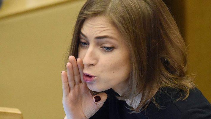 Поклонская: У российских детей не может быть однополых родителей