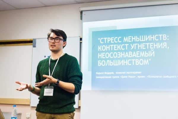Кир Федоров: Почему я отказываюсь считать себя плохим ЛГБТ-активистом.