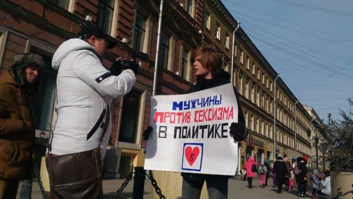 Мужчины вышли на Невский с пикетом в поддержку Собчак