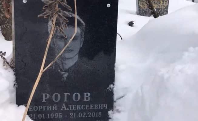 """""""Надеемся, ты все таки жив!"""": реакции на новость о самоубийстве блогера-гея"""