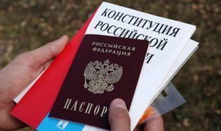 Российским трансгендерам хотят запретить менять пол в паспортах