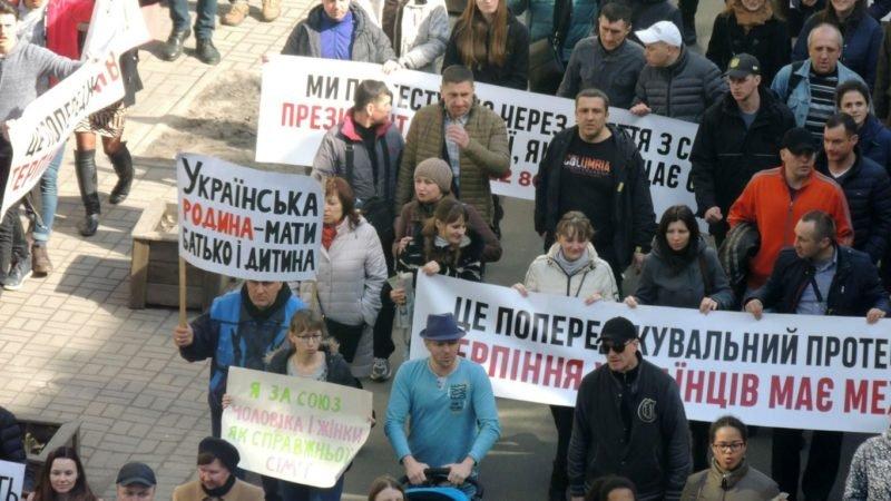 С сайта президента Украины сняли антигейскую петицию