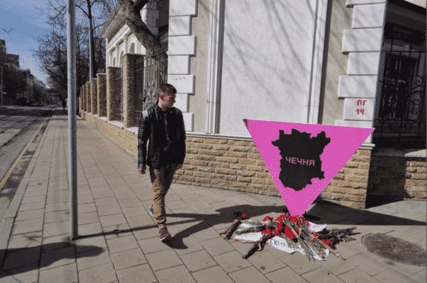 ЛГБТ-активисты установили мемориал преследуемым в Чечне геям