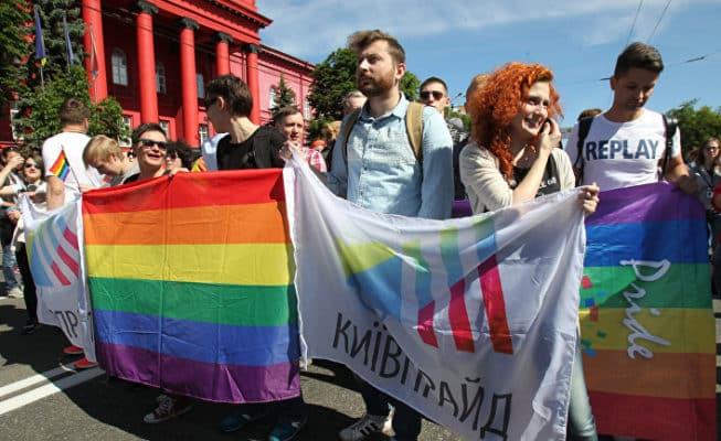 ЛГБТ-марш в Киеве состоится 17 июня