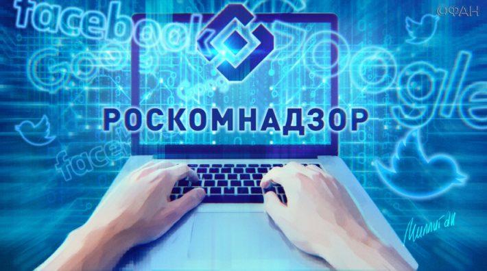 """Роскомнадзор заблокирует портал """"Парни ПЛЮС"""""""
