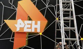 Суд отказал ЛГБТ-активистами в праве на ответ в эфире REN TV