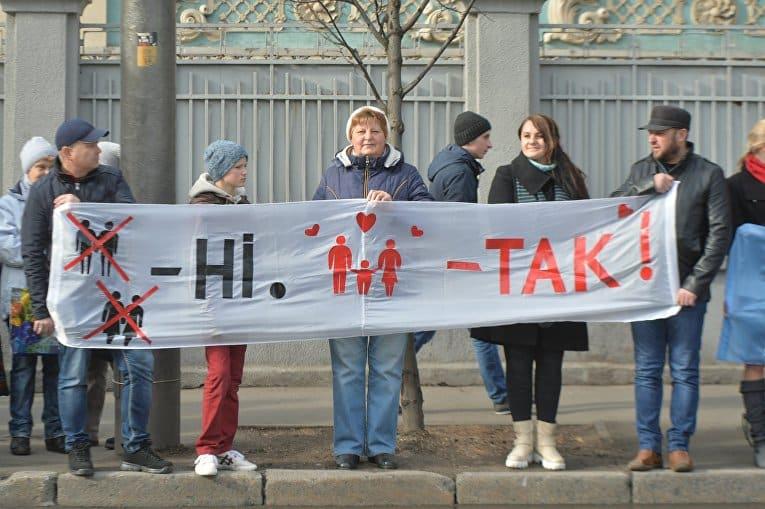 В Киев прошел марш против «пропаганды гомосексуализма»