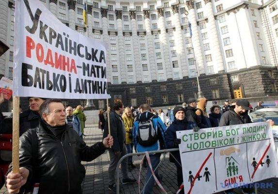 В Киеве прошел марш
