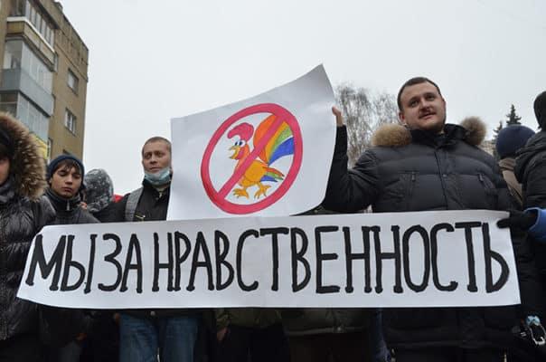 """В России становится больше """"закрытых"""" геев"""