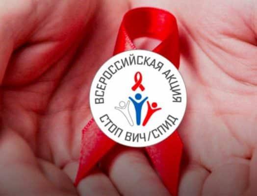 Федеральный компонент Минздрава по ВИЧ: деньги мимо ключевых групп?