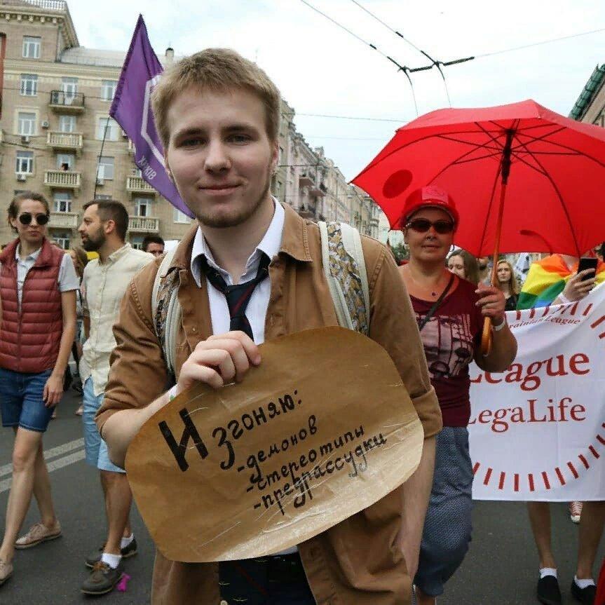 """В Киеве прошел """"Марш равенства"""""""