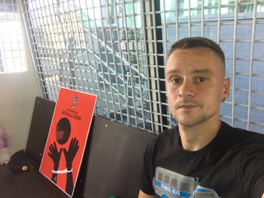 Егор Екимов