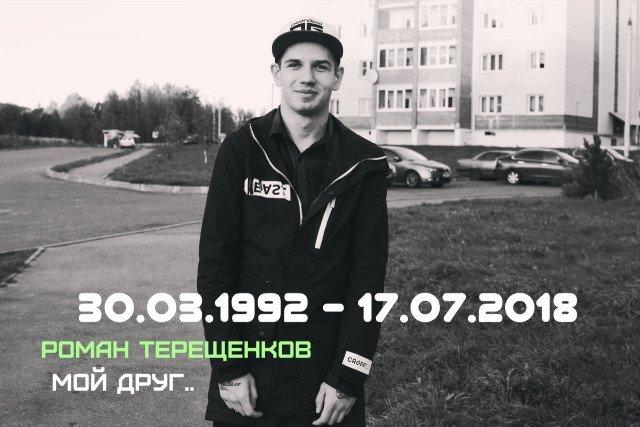 В Смоленске травля из-за сообщений о гей-знакомствах закончилась самоубийством