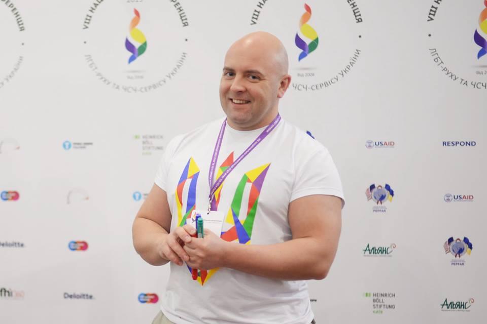 Святослав Шеремет об ЛГБТ-активизме в Украине и борьбе с ВИЧ (часть первая)